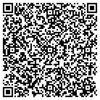QR-код с контактной информацией организации Варигата, ОДО
