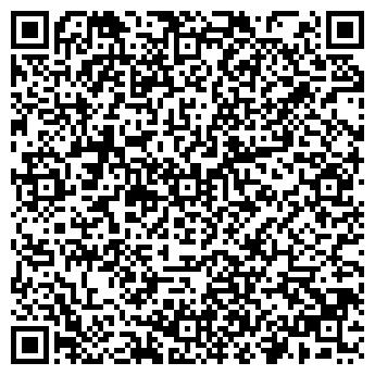 QR-код с контактной информацией организации Натали текс