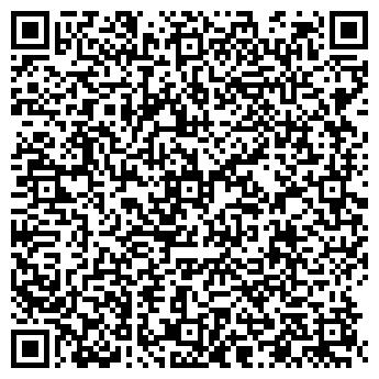 QR-код с контактной информацией организации ООО Центопани