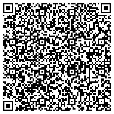 """QR-код с контактной информацией организации Интернет-магазин """"Охота товары"""""""
