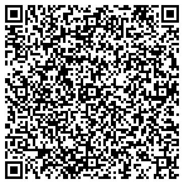 """QR-код с контактной информацией организации Интернет-магазин """"Браслеты выживания"""""""