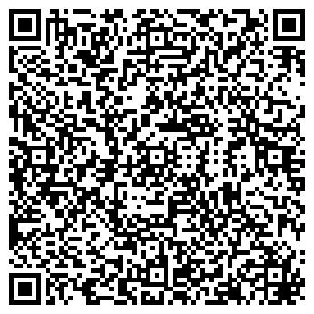 """QR-код с контактной информацией организации ООО """"АРТЕКС"""""""