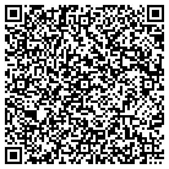 QR-код с контактной информацией организации ПП Цымбалюк
