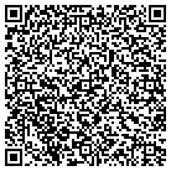 QR-код с контактной информацией организации Субъект предпринимательской деятельности ФЛП Закрученко Н. А.