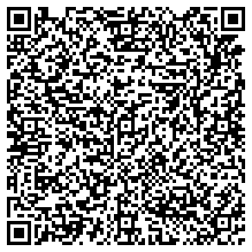 QR-код с контактной информацией организации Общество с ограниченной ответственностью Пакмастер ЛТД