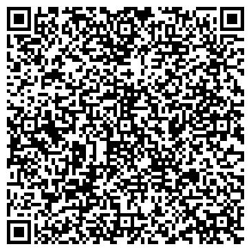 """QR-код с контактной информацией организации Интернет-магазин """"Модні дітки"""""""