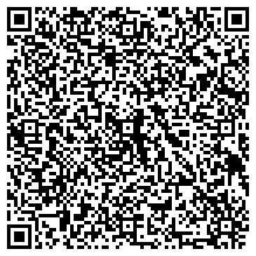 QR-код с контактной информацией организации Общество с ограниченной ответственностью ООО «КОМПАНИЯ СТРОЙБУТИЛ»