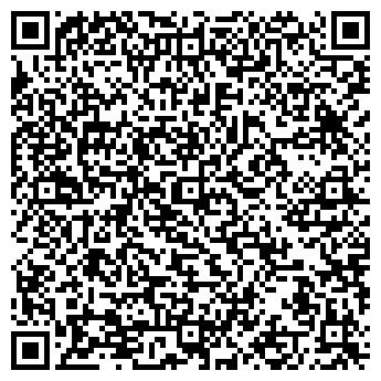 """QR-код с контактной информацией организации ООО """"Колд Фаер"""""""