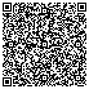 QR-код с контактной информацией организации РЭДИССОН САС ЛАЗУРНАЯ ОТЕЛЬ