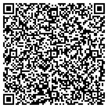 QR-код с контактной информацией организации ОООдевайка