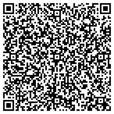 QR-код с контактной информацией организации РЭДИССОН САС ЛАЗУРНАЯ ПАРК ОТЕЛЬ