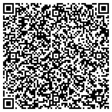 """QR-код с контактной информацией организации ООО """"Сервис-Трейд"""""""