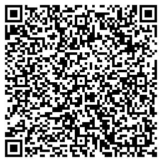 QR-код с контактной информацией организации Rosema