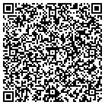 QR-код с контактной информацией организации ТОВ «ХОЗСНАБ»