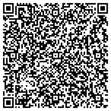 QR-код с контактной информацией организации КЫЗЫЛТАС ПРОИЗВОДСТВЕННЫЙ КООПЕРАТИВ