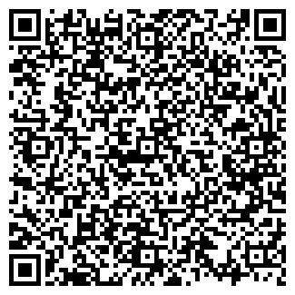 QR-код с контактной информацией организации СТАРТ ГОСТИНИЦА