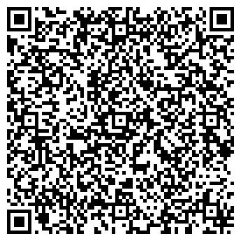 QR-код с контактной информацией организации ФОП Стребчук Р. Л.