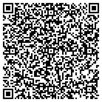 QR-код с контактной информацией организации EcoSalon