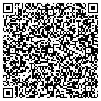 QR-код с контактной информацией организации Топ-Трейд, ООО