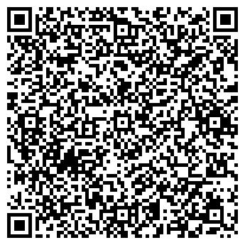 QR-код с контактной информацией организации Пришляк, ЧП