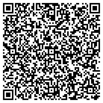 QR-код с контактной информацией организации Стар, ЧП