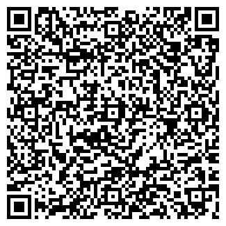 QR-код с контактной информацией организации Найда, ЧП