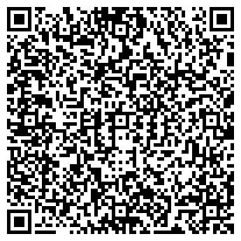 QR-код с контактной информацией организации ФЛАМИНГО ОТЛЕЛЬ