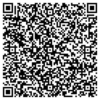 QR-код с контактной информацией организации ООО Интекс Текстиль