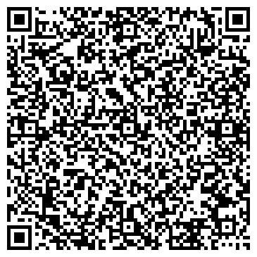 """QR-код с контактной информацией организации Интернет-магазин """"Модный базар"""""""