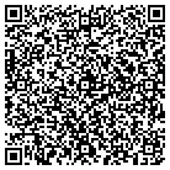 """QR-код с контактной информацией организации ООО """"Авитекс"""""""