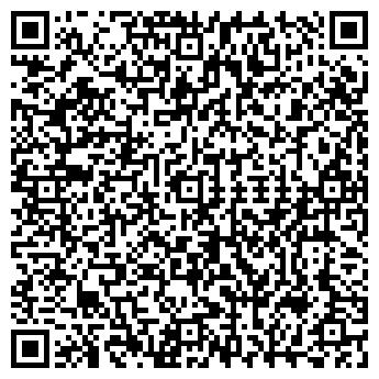 """QR-код с контактной информацией организации ООО """"Форос Груп"""""""