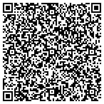 QR-код с контактной информацией организации ФОРТ-2 ГОСТИНИЧНЫЙ КОМПЛЕКС