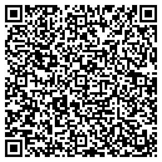 QR-код с контактной информацией организации Спецтовар