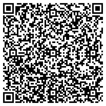 QR-код с контактной информацией организации Синдай Украина