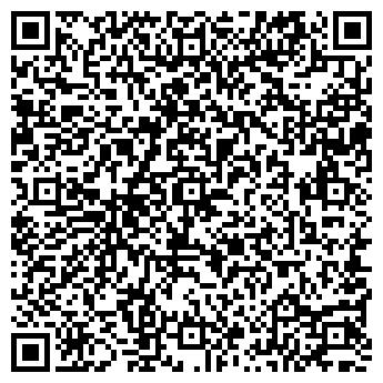 QR-код с контактной информацией организации ООО «Тексиз»