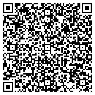 QR-код с контактной информацией организации Субъект предпринимательской деятельности Wood Luxury
