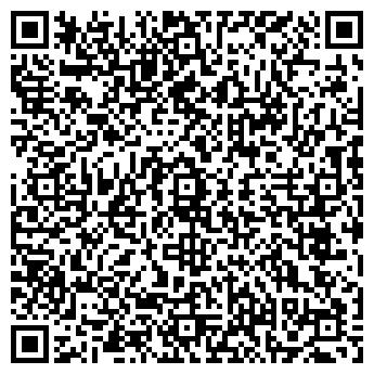 """QR-код с контактной информацией организации ООО """"Ultra"""""""