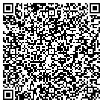 QR-код с контактной информацией организации Ветошь Луганск