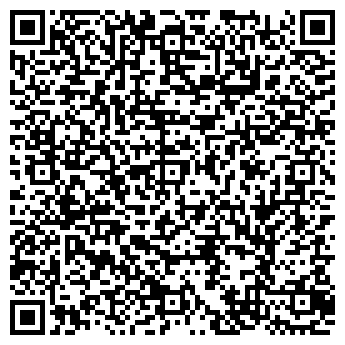 """QR-код с контактной информацией организации ТОО """"ТАМАРА С"""""""
