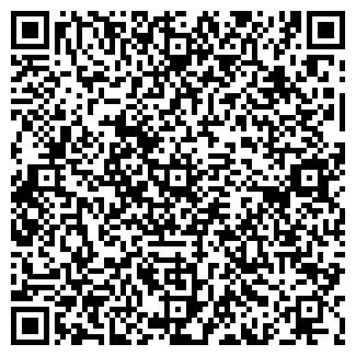 QR-код с контактной информацией организации ООО 5 АВЕНЮ
