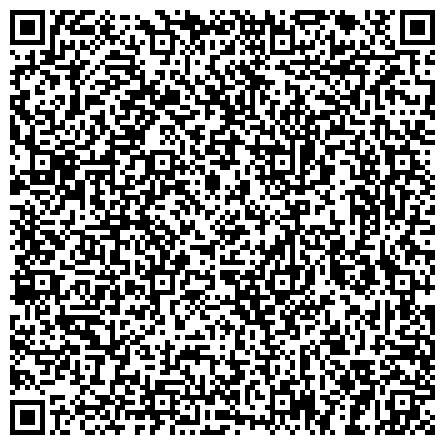 QR-код с контактной информацией организации Субъект предпринимательской деятельности ОПТТОРГ-UA. Интернет-магазин мужской и женской одежды оптом и в розницу