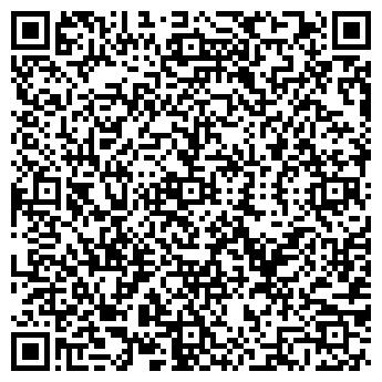 QR-код с контактной информацией организации VinMag