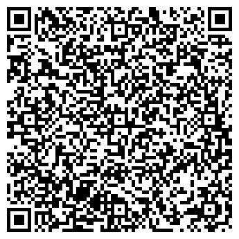 """QR-код с контактной информацией организации ООО """"Кварта Стиль"""""""