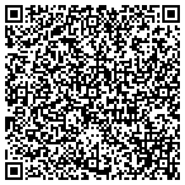 QR-код с контактной информацией организации Интернет магазин Делюкс