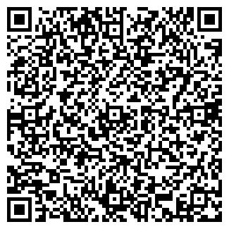 QR-код с контактной информацией организации T-Style