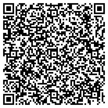 """QR-код с контактной информацией организации Салон """"Интерьер"""""""