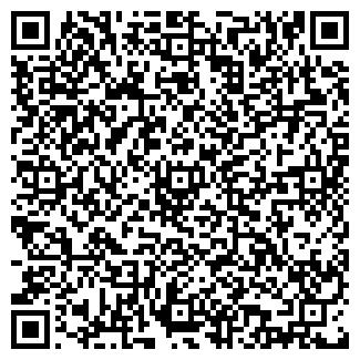 QR-код с контактной информацией организации Фирма «LILA»