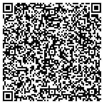 """QR-код с контактной информацией организации Интернет-магазин """"Real Lether"""""""