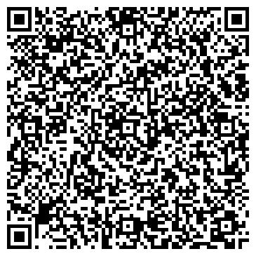 """QR-код с контактной информацией организации """"Фи-Фи"""" интернет-магазин"""