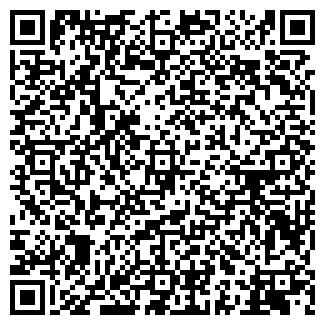 QR-код с контактной информацией организации ART&COOL